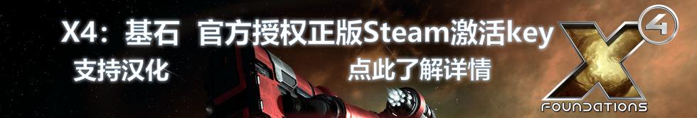 深度时空宇宙/太空游戏社区